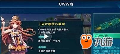 QQ飞车手游排位赛最强车神必备攻略