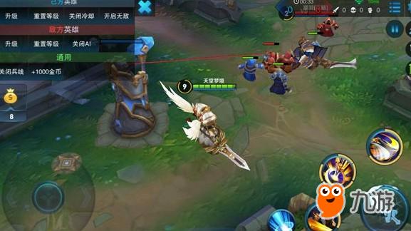 王者荣耀S9赛季项羽技能更改了什么