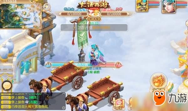 《大话西游》手游新版本局测即将来袭 趣味玩法大盘点
