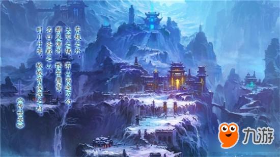 《传奇世界手游》线下表演赛10月28日打响