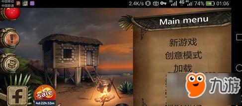荒岛求生进化改中文方法 怎么设置成中文