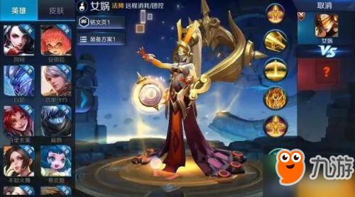 王者荣耀女娲技能动态演示 4技能新英雄即将上线
