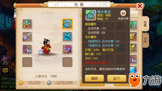 梦幻西游手游0元党职业怎么选择0元党职业推荐
