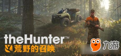 狩猎的时间结局