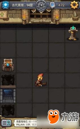 《不思议迷宫》国王冈布奥试炼 国王boss打法攻略