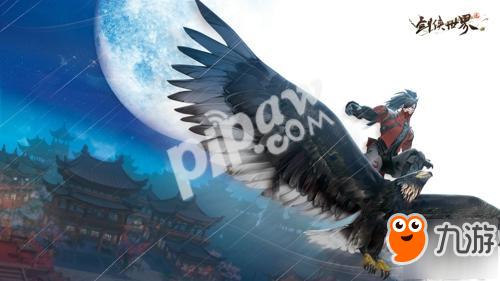 全新《剑侠世界2》澳门金沙娱乐开户不限号内测 今日火爆预约
