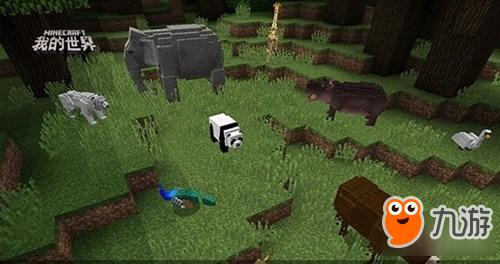 《我的世界》盘点动物组件的花样玩法!
