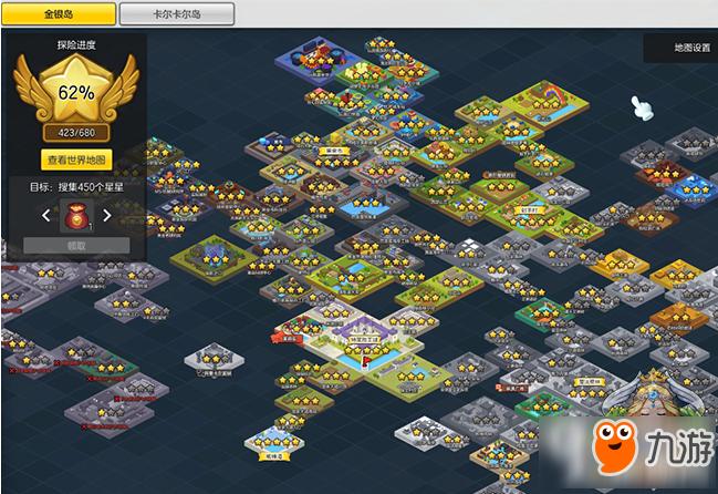 冒险岛2星星探索任务怎么玩 星星探索任务收集攻略