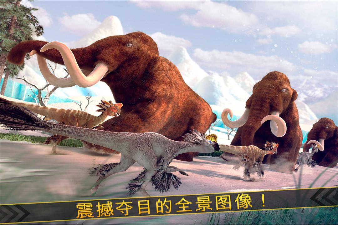 通过上面的一个新的冰河时代已经到来,数千恐龙重新填充地球! 保存恐龙从猛犸象 选择你最喜欢的恐龙在可用的! 开始通过冰的森林环境,一个疯狂的比赛。要小心,不要在冰川滑! 搞笑的图形 探索游戏的的惊喜 和专题为您在恐龙冒险前进! 您用您的恐龙更, 你最喜欢的动物将有更多的同情 适合儿童 该游戏是非常简单的。这让孩子们觉得很舒服恐龙玩!