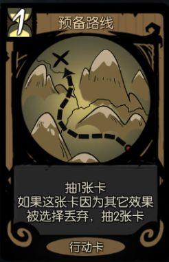 月圆之夜卡牌系统概述