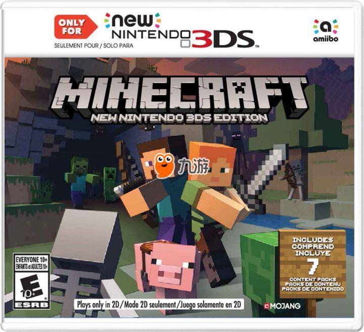 DS版《我的世界》11月10日在零售店上架实体版