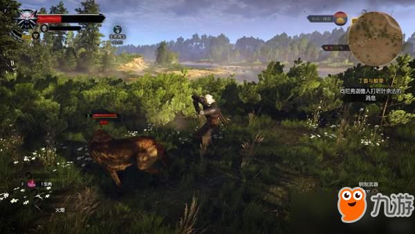 玩家自制《巫师3》新mod 修复草地纹理,风景美不胜收