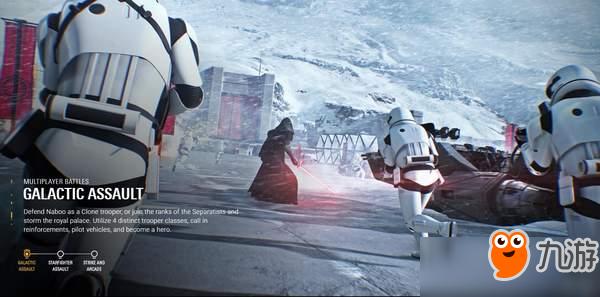 《星球大战:前线2》街机模式支持自定义 可自选难度