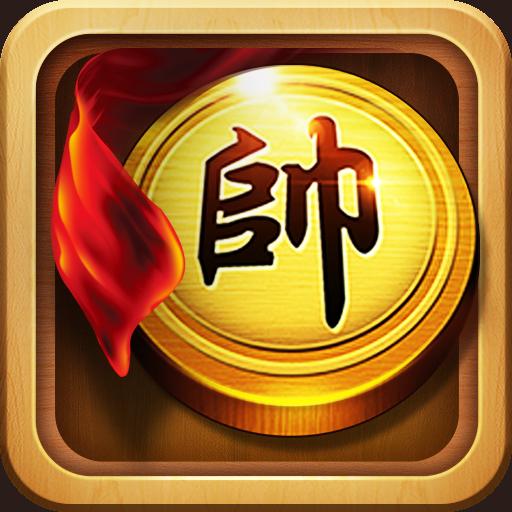 元游中国象棋(九游)电脑版