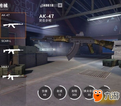 http://www.weixinrensheng.com/youxi/1534687.html