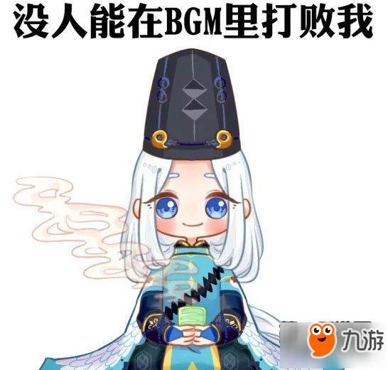 阴阳师万圣节活动介绍 分享得现世符咒
