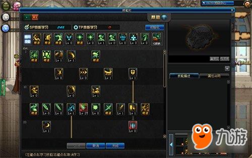 DNF剑宗巨剑刷图怎么加点 90版本技能解析