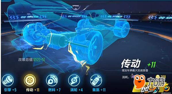 QQ飞车手游黑色闪电改装攻略 黑色闪电怎么样