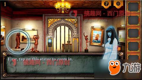 解锁攻略实验室逃生第1关攻略实验室逃生密室脑洞大挑战游戏38关攻略