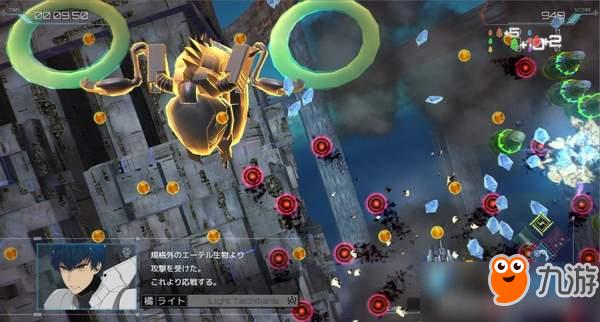 KAYAKKU社今天宣布,旗下著名射击游戏《雷电》系列新作《RXN -雷神-》将于2017年12月登陆Switch平台。该游戏由KAYAKKU社旗下子公司《GARUCHI》担当制作,游戏品质绝对有保障,目前该作在任天堂E商店DL版定价3900日元(约240元)。