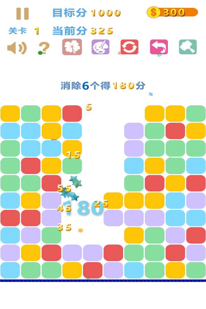 我的方块世界_我的方块世界好玩吗 我的方块世界玩法简介