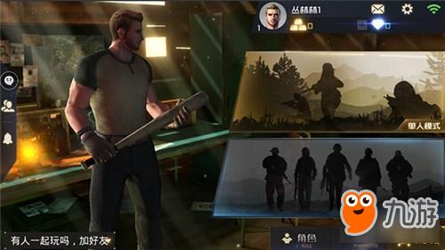 射击手游丛林法则 最新人物介绍_九游手机游戏