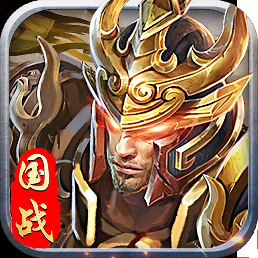 将军留步(九游)电脑版