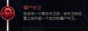 LOLS8剑姬天赋基石用什么 S8剑姬符文架设配伸荐
