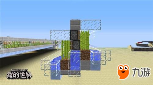 《我的世界》全自动甘蔗收割机制作方法