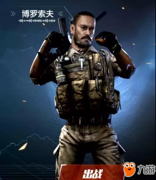 游戏七大人物介绍  如果说唐战像是一个中级军官,宋峰则更显得更为