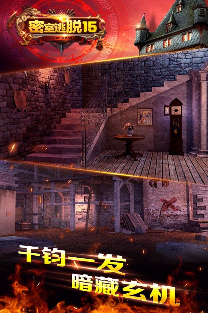 密室逃脱15神秘宫殿内购版好玩吗 密室逃脱15神秘宫殿内购版玩法简介