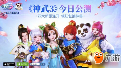http://www.youxixj.com/wanjiazixun/207916.html