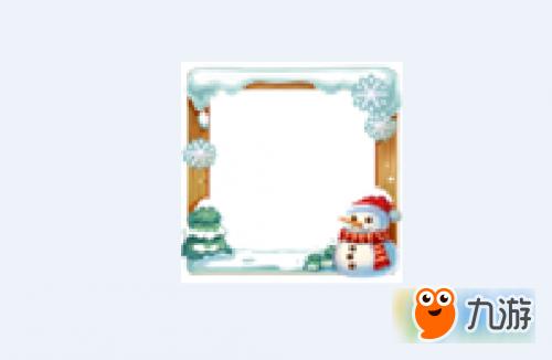 王者荣耀欢乐暖冬头像框怎么获得 欢乐暖冬头像框获取
