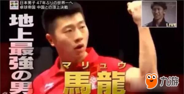日本乒乓球题材手游《少女乒乓物语》即将上架