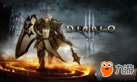 《暗黑破坏神3》2.6.1版本物品调整