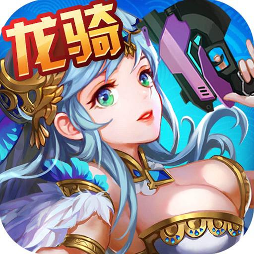 永恒战歌(九游)电脑版