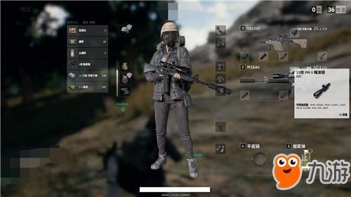 PUBG Mobile's army's attacking guns list | App4vn com