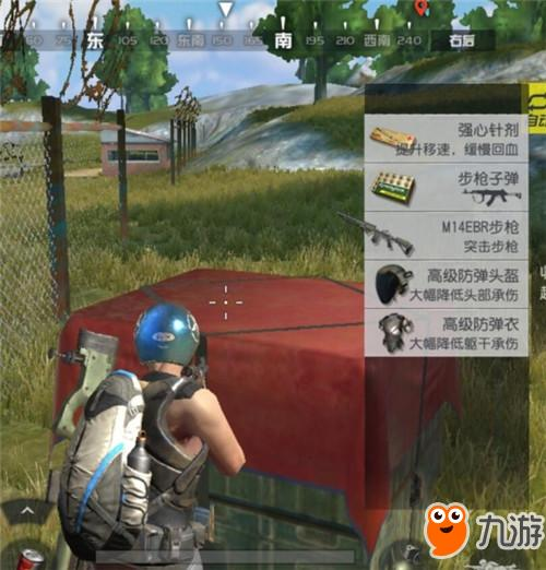 rules of survival with ps4 controller ios