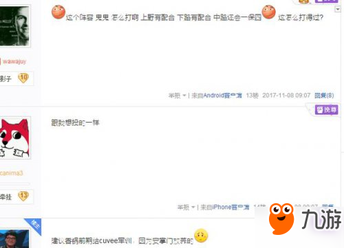 LOL韩国皇冠体育在线app结实出产炉 Faker带队银河战舰