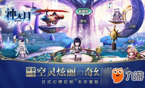 新游开测推荐 11.10神无月游龙传说手游合集