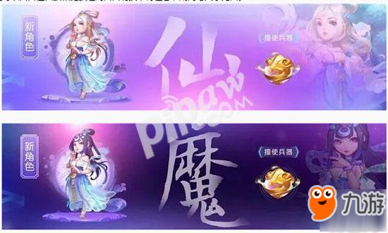 梦幻西游手游嘉年华爆料汇总 2017年嘉年华有什么新爆料