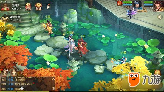 《三国如龙传》好玩吗 游戏用三个角度诉说三国精品