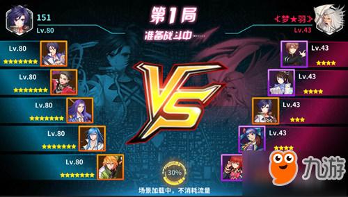 《龙王传说》精英跨服战今日开启 全新SSR震撼登场