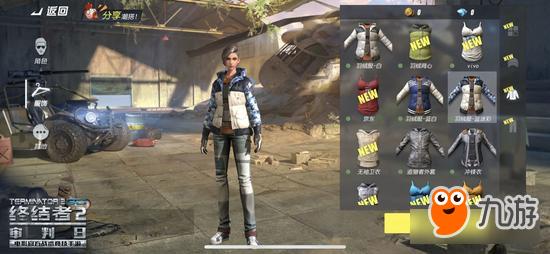 《终结者2:审判日》掀起时尚竞技风暴