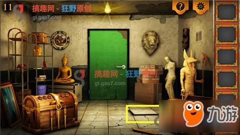 解锁攻略实验室逃生第11关密室实验室逃生攻fgo高文攻略图片