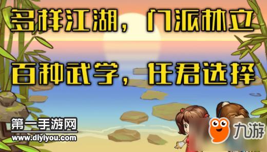 bt网页传奇私服峨嵋最强武学推荐 学什么武功好