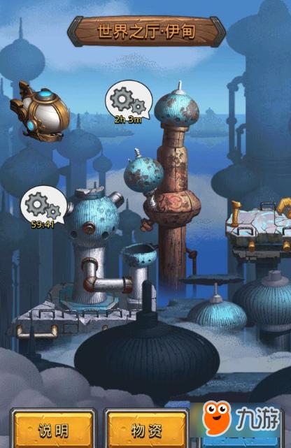 不思议迷宫战术大厅怎么用 不思议迷宫战术大厅使用攻略