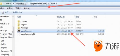 《荒野行动》PC版launcher.exe在哪儿 更新卡在获取引擎信息