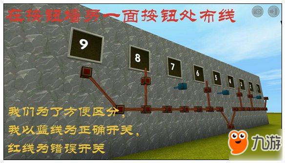 迷你世界密码门有非常多种,但是因为制作成本都比较大所以相对来说不太实用,一般只在创造、玩法、解密模式中会出现,今天就来教大家一款简单的小型密码门吧。 材料简单,用量小,密码输错可以复位电路的小型密码门,控制框架可以以理类推增加密码按钮数量,比较实用的小型电路门。本攻略比较适合对电路有所了解的玩家,新手玩家先多去了解了解电路再来吧~ 1.
