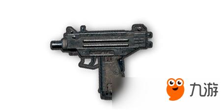 "PUBG Mobile full force attack"" submachine gun accessories"